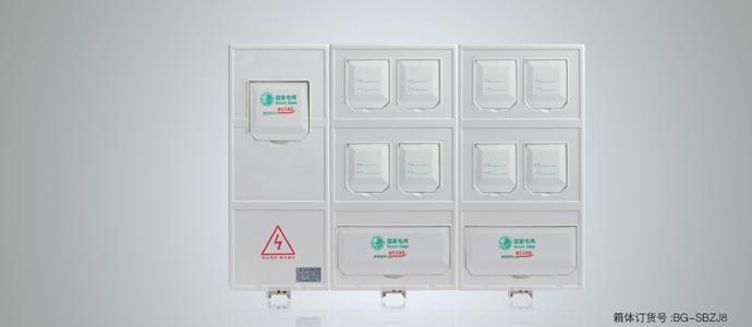 单相八位机械式电表箱( 左右结构)