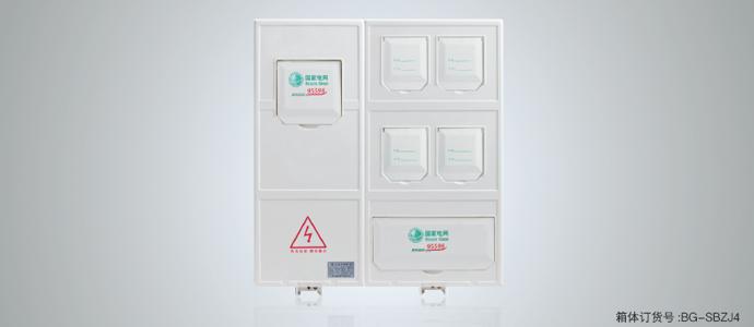 单相四位机械式电表箱( 左右结构)